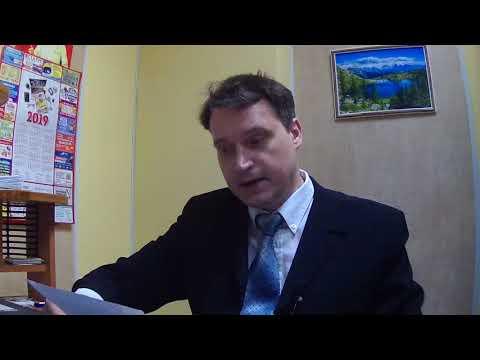 Как писать заявление в МВД. Рекомендации Бурмистрова