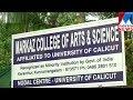 Strike turn violance in Calicut Karanthur Markaz college   Manorama News