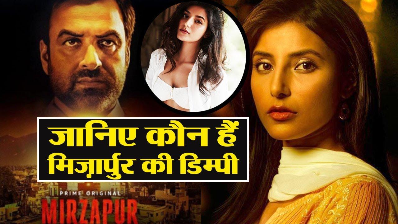 Mirzapur: Know who is Mirzapur's Dimpy Pandit aka Harshita Gaur | Amazon  Prime | FilmiBeat
