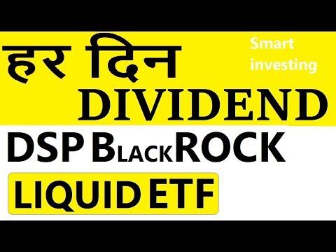 Liquid ETF    Everyday Dividend    Invest In RBI Securities     DSP MF LIQUID ETF