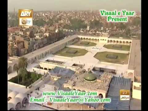 Aulia Allah(Hazrat Data Ganj Bakhsh Ali Hajweri R A)In Qtv.By Visaal