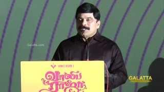 Valeba Raja Audio Launch Part 1