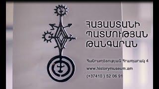Հայաստանի Պատմության Թանգարան / History Museum of Armenia