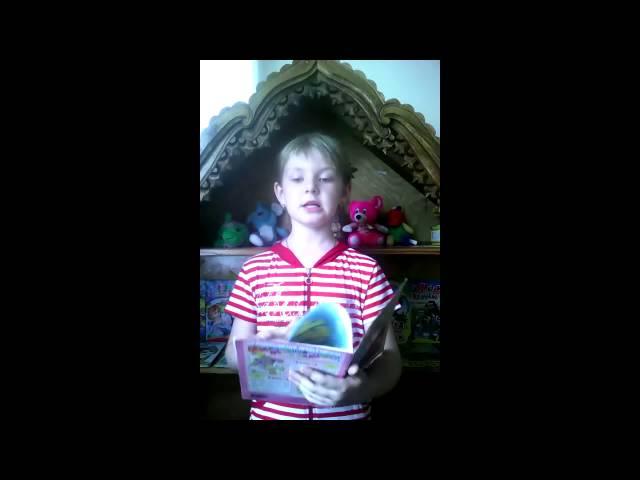Изображение предпросмотра прочтения – АлисаБекетова читает произведение «Сказка о рыбаке и рыбке» А.С.Пушкина