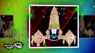 Sri Ranga Gadyam - Maalola Kannan - Gadyatrayam
