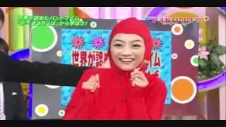 すぅちゃんなど3 森田涼花 動画 27