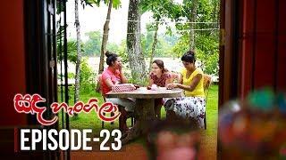 Sanda Hangila | Episode 23 - (2019-01-08) | ITN Thumbnail