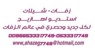 زفة مولود  2017 - ربي عطاني فرحتي-  باسم البراء  - تنفذ بالاسماء  - 0533317749