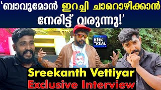 Sreekanth Vettiyar Exclusive Interview | Bavumone song story revealing! | Reel to Real | EP 23