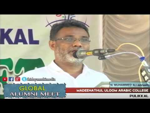 Madeenathul Uloom Arabic College | Global Alumni Meet | N Muhammed Ali Ansari