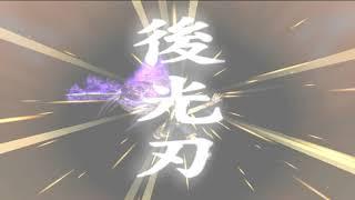 Shaman King Power of Spirit - Final Battle