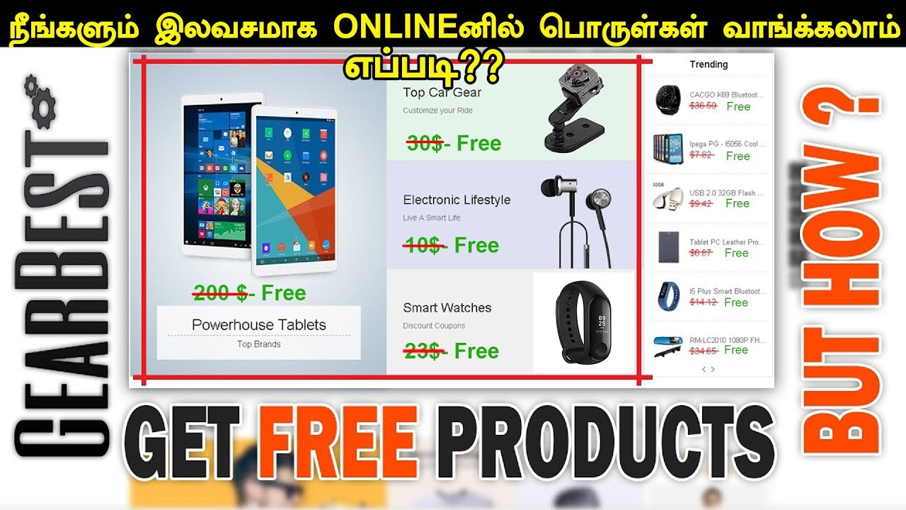 How To Buy Free  Products From Gearbest Tamil