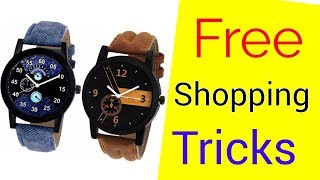 Free Shopping Tricks | 100% working | Latest Tricks