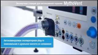 MS Westfalia GmbH Видео-презентация 05 10 HD(, 2013-10-13T19:58:31.000Z)