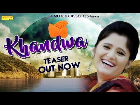 Khandwa || Teaser || Anjali Raghav, Dhillu Jharwai || GD Kaur || New Haryanvi Song 2018