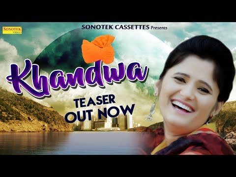 Khandwa    Teaser    Anjali Raghav, Dhillu Jharwai    GD Kaur    New Haryanvi Song 2018