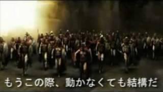 スパルタ達によるプログラマ職業紹介 thumbnail