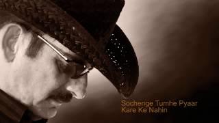 Sochenge Tumhe Pyaar Kare Ke Nahin Guitar Instrumental.