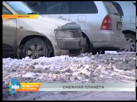 Новости нашего района: иркутская Снеголюбия
