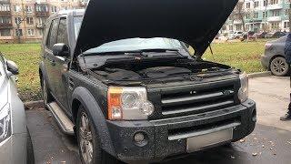 Land Rover Discovery 3 За 550 Тысяч Рублей ! Убить Нельзя Купить!