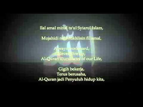 Lagu Tema Majlis Tilawah Al Quran Kebangsaan Lirik   YouTube