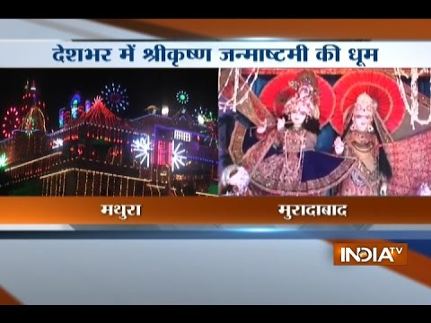 Mathura lights-up to celebrate Krishna Janamashtami