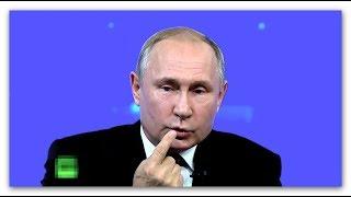 приколы сказочного Путина
