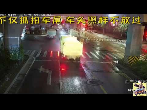 渣土車違規闖紅燈遭痛批,壹點不顧及交通安全!