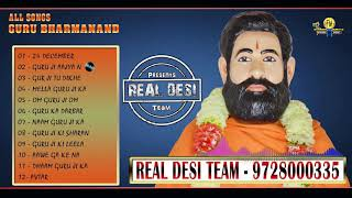 All song guru barmanand | Real Desi Team 9728000335