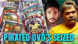 Ivan Thanthiran, AAA pirated DVDs seized in Adyar |  New Tamil Movies | AAA | Ivan Thanthiran