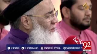 Ajab Rang Par Hai Bahare Madina by Prof. Abdul Rauf Rufi 15-06-2017 - 92NewsHDPlus
