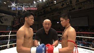 【OFFICIAL】KAZUHIRO  vs 近藤 拳成 Krush.65 /オープニングファイト Krush -63kg Fight/3分3R