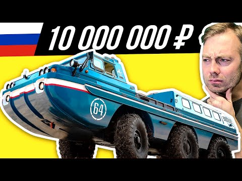 Самый дорогой ЗИЛ: монстр 6x6 из России! #ДорогоБогато №96 Менеджер Антон, забирай!