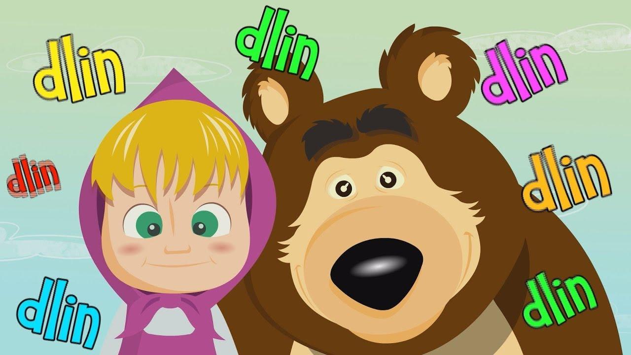 Questo l occhio bello canzoni per bambini e bimbi piccoli