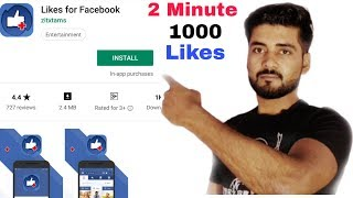 Best Facebook Auto Liker App 2019 | How To Increase FACEBOOK Likes (2019)