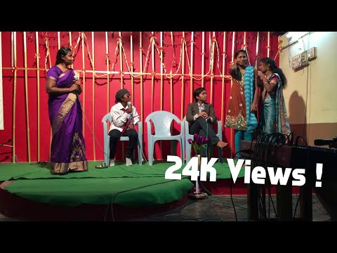 Mapula Saar Ponnu Ready/Tamil Christian comedy skit/HOSPA Church