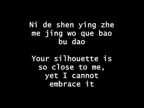 JAY CHOU - CAI HONG (lyrics on screen)