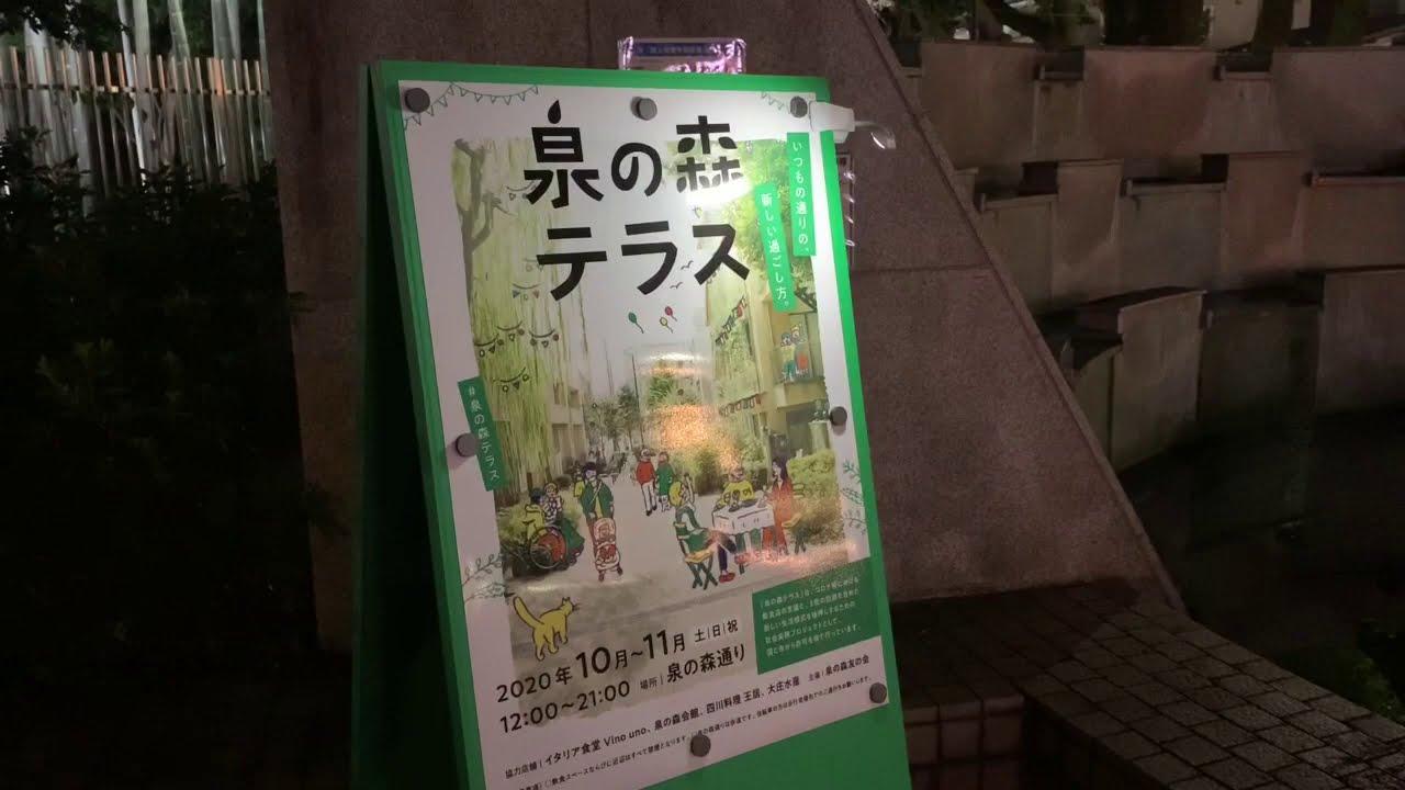 【ミヤケは狛江駅北口に新名所を創りました!】