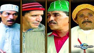 Hammou Boulmsayl | Tachelhit tamazight, souss