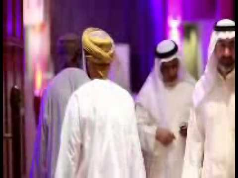 GCC Conference Gala Dinner