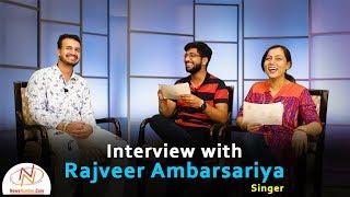Interview with 'Landlord' Fame Rajveer Ambarsariya || Punjabi Singer