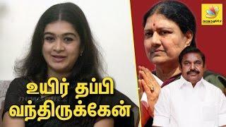 உயிர் தப்பி வந்திருக்கேன் : Anchor Monica Interview on her recent political speech against Sasikala thumbnail