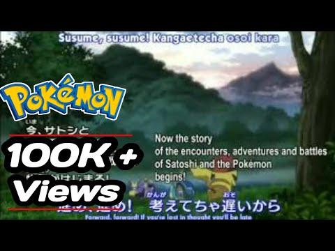 Download Pokemon season 18 Theme song in Japanese