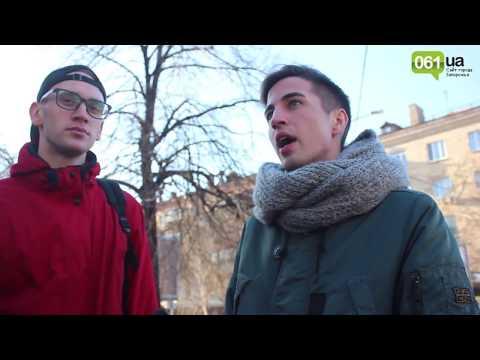 'Кто виноват в войне на Донбассе?': опрос на улицах Запорожья (видео 061.ua)