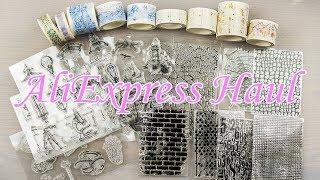 AliExpress Stationery Haul #10
