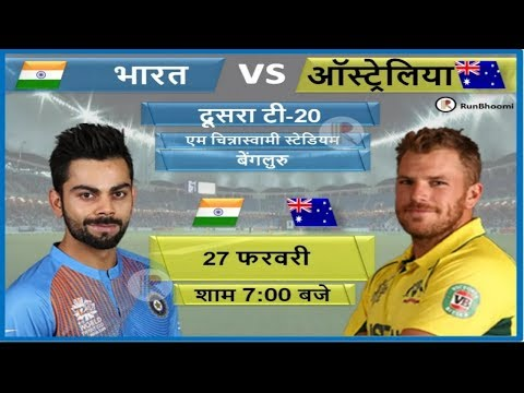 कल IND-AUS दूसरा T20,रोहित समेत 3 धुरंधरों का कटा पत्ता, देखें किसकी हुई छुट्टी किसे मिला मौका..!