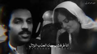 عليك ياللي كل ضحكاتك جمال | منصور بن جعشه