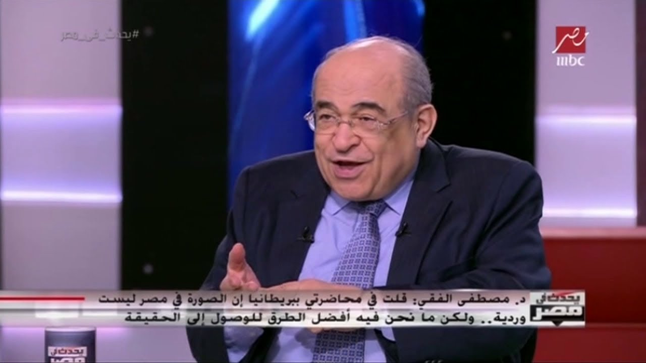 مصطفى الفقي يروي تفاصيل لقاءه بمحمد صلاح في ليفربول ويصفه بـ