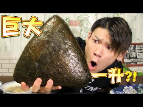 �大食�】巨大���り×2個(���6.5kg)~�熟煮����り��ギ塩豚カルビ���り����~