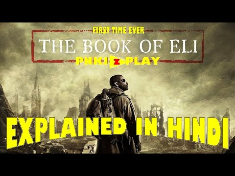 The Book Of Eli Movie Explained In Hindi | PNKJzPLAY